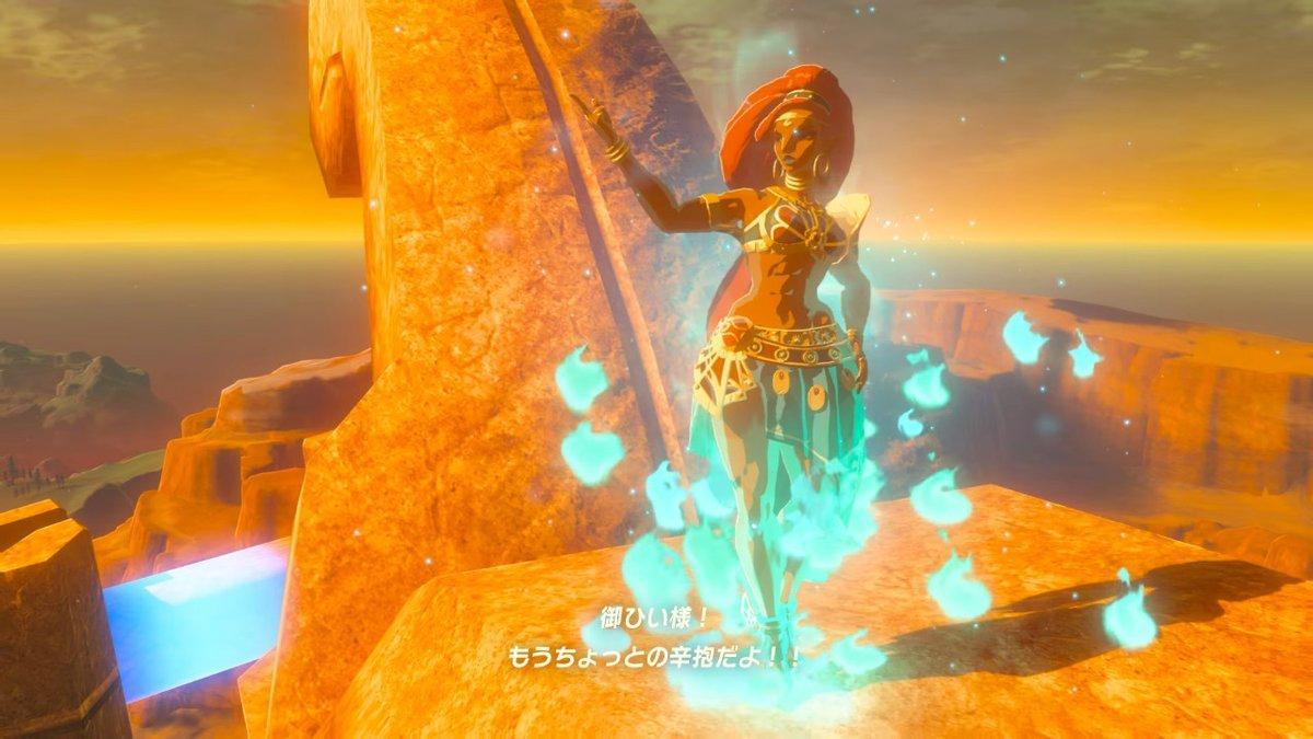 test ツイッターメディア - 皆に助けられたので、爆弾矢たくさんとダンケル&ウルボサで災厄ガノンはすぐに倒せたのですが… 最後のガノン、矢の腕が未熟過ぎて姫に迷惑掛けました~当たら~んToT  #ゼルダの伝説 #ブレスオブザワイルド  #BreathoftheWild #NintendoSwitch https://t.co/N7ieNnFiCS