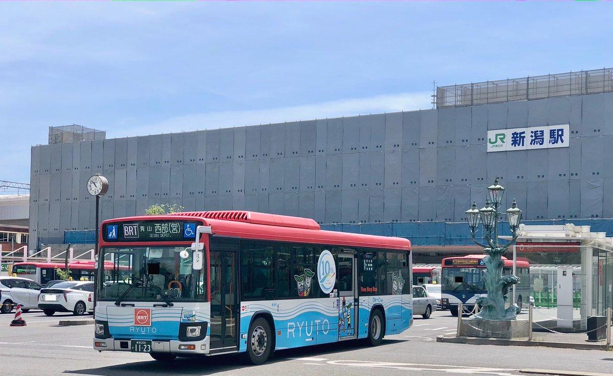 test ツイッターメディア - 今しか見れない風景…。  ありがとう、新潟駅万代口駅舎。  おめでとう、りゅーと10周年。  #新潟交通 https://t.co/aSaQOWN0yW
