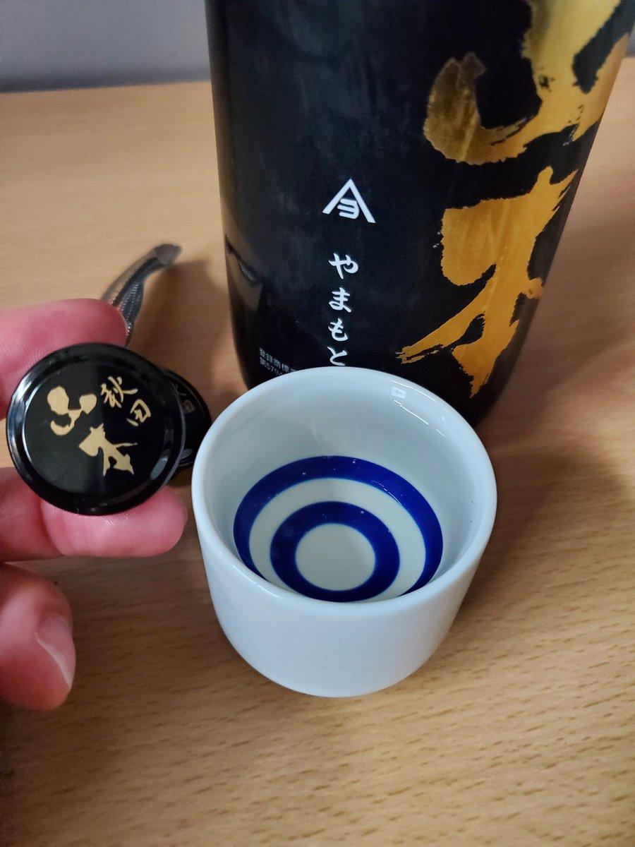 test ツイッターメディア - 夜勤明けた~! 秋田 山本酒造さんの 山本 ピュアブラック! https://t.co/izNswMb0jB