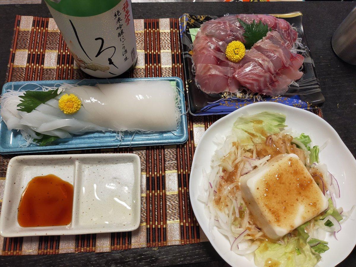 test ツイッターメディア - 今日は買ってきたものだけ! 福光屋 純吟生にごり 日本酒度−7を思わせないスッキリ感最高!  赤いか刺身 活締めいさき イイトコでまるでお店クオリティ!  #日本酒 #晩酌 #魚好き https://t.co/2Zk6ppJBh3