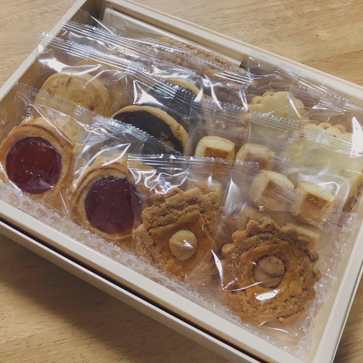 test ツイッターメディア - 銀座ウエストのお菓子買っちゃった😋🍪かわいい〜おいしい〜かわいい〜 https://t.co/U4DrnQzlba