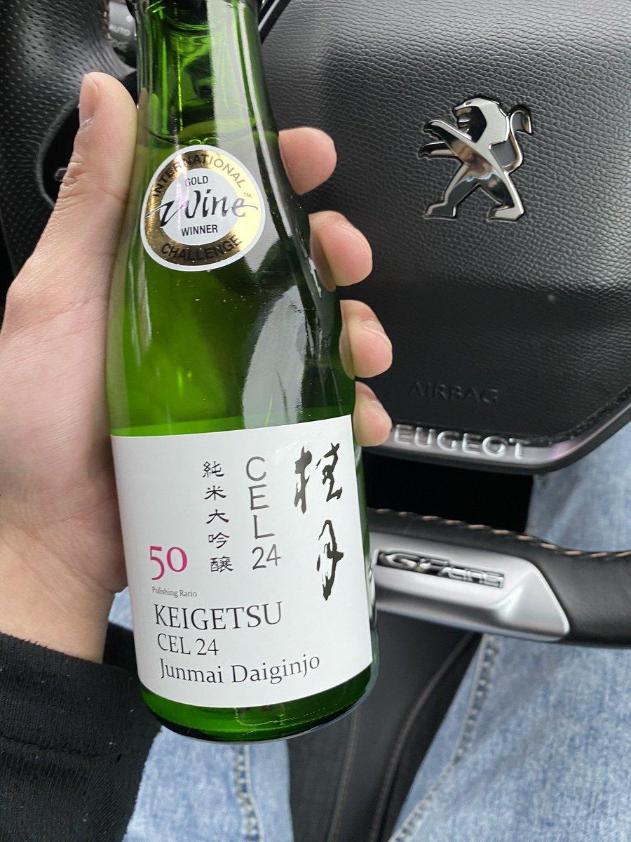 test ツイッターメディア - 幻の日本酒、十四代に間違えた味わい ってキャッチコピーに惹かれて買った。 桂月CEL24 https://t.co/fGYS9nzuxl