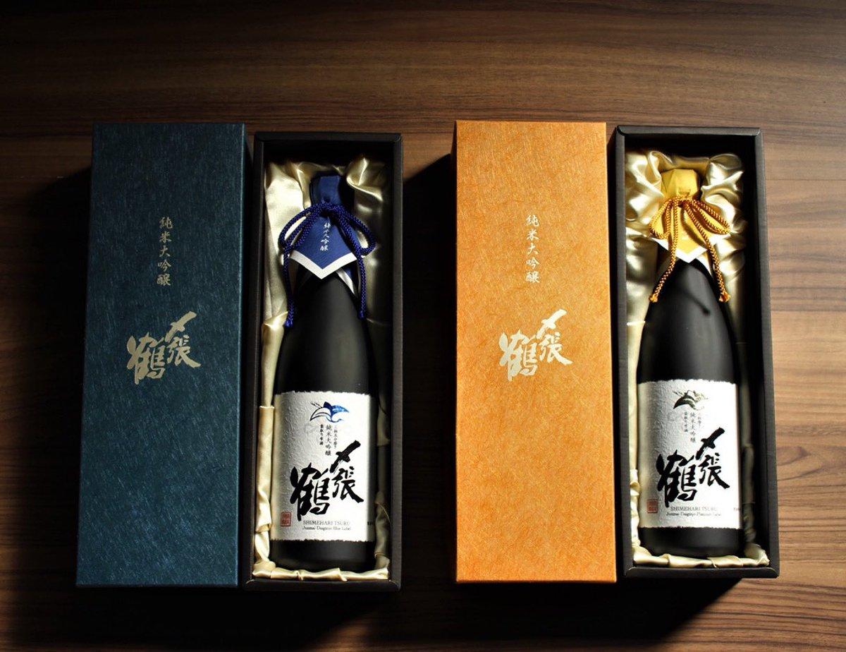 test ツイッターメディア - 6/20(日)は父の日です。  日頃の感謝の気持ちを込めて、〆張鶴純米大吟醸はいかがでしょうか。 5/31(月)までの受付で、6/10(水)に弊社から直送致します。  〆張鶴純米大吟醸PLATINUN LABEL 1.8ℓ ¥50,600/720㎖ ¥25,300  〆張鶴純米大吟醸BLUE LABEL 1.8ℓ ¥28,600/720㎖ ¥14,300 https://t.co/bbjL0BLT5o