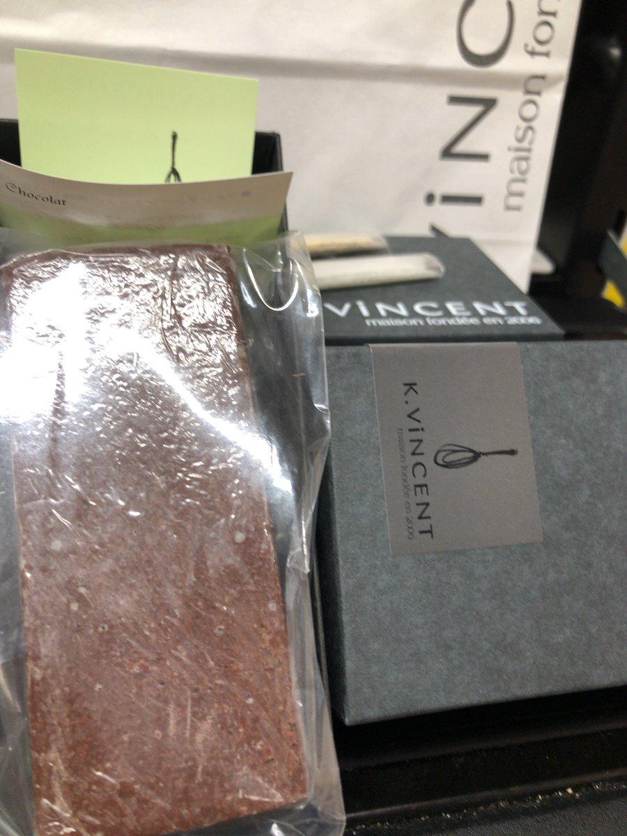 test ツイッターメディア - カーヴァンソン @ 神楽坂  フォンダンオショコラ 2個購入 身内の社長のHB用  ガトー食べて思った 味が違うなと。  前回よりめちゃくちゃ美味しいのは 全部1人でやられているからか。  モンブランのメレンゲや ショートのジェノワーズが とんでもなく美味しい 焼き菓子もたんまり買って 正解だったな https://t.co/XQYGioWI4F