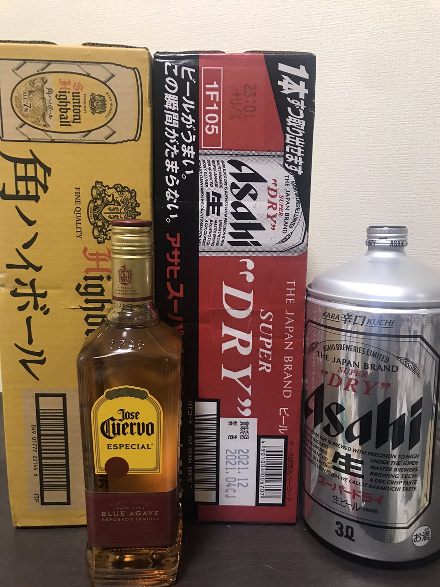 test ツイッターメディア - @ochi_shinichiro おちさん! @3304_nandeya 博多通りもんさん!  誕生日プレゼントありがとうございます! なんかやべーの一個あるけど! 酒しか勝たん!!! https://t.co/kKDKhmzp7b