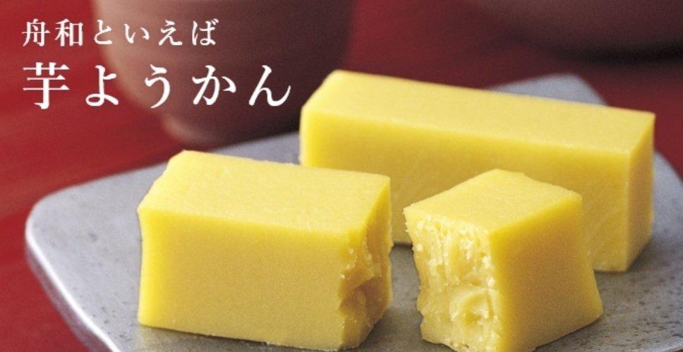 test ツイッターメディア - 舟和、こちらにもあります 天満屋福山店に 芋ようかん😋  #bayline https://t.co/xwSxzRiJdj
