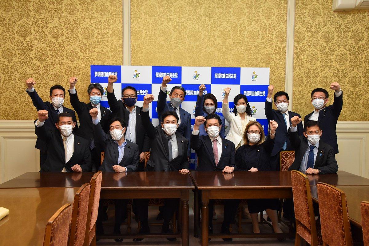 test ツイッターメディア - 私と同期である #岩井茂樹 先生が #静岡県知事選挙(6/3(水)告示、6/20(日)投開票)へ立候補されます。平成22年当選の同期組「一八会」で集まり、皆でエールを送りました。 **岩井先生の活動報告はコチラから** https://t.co/7vEaj176Lg https://t.co/dbCuGGMZkS
