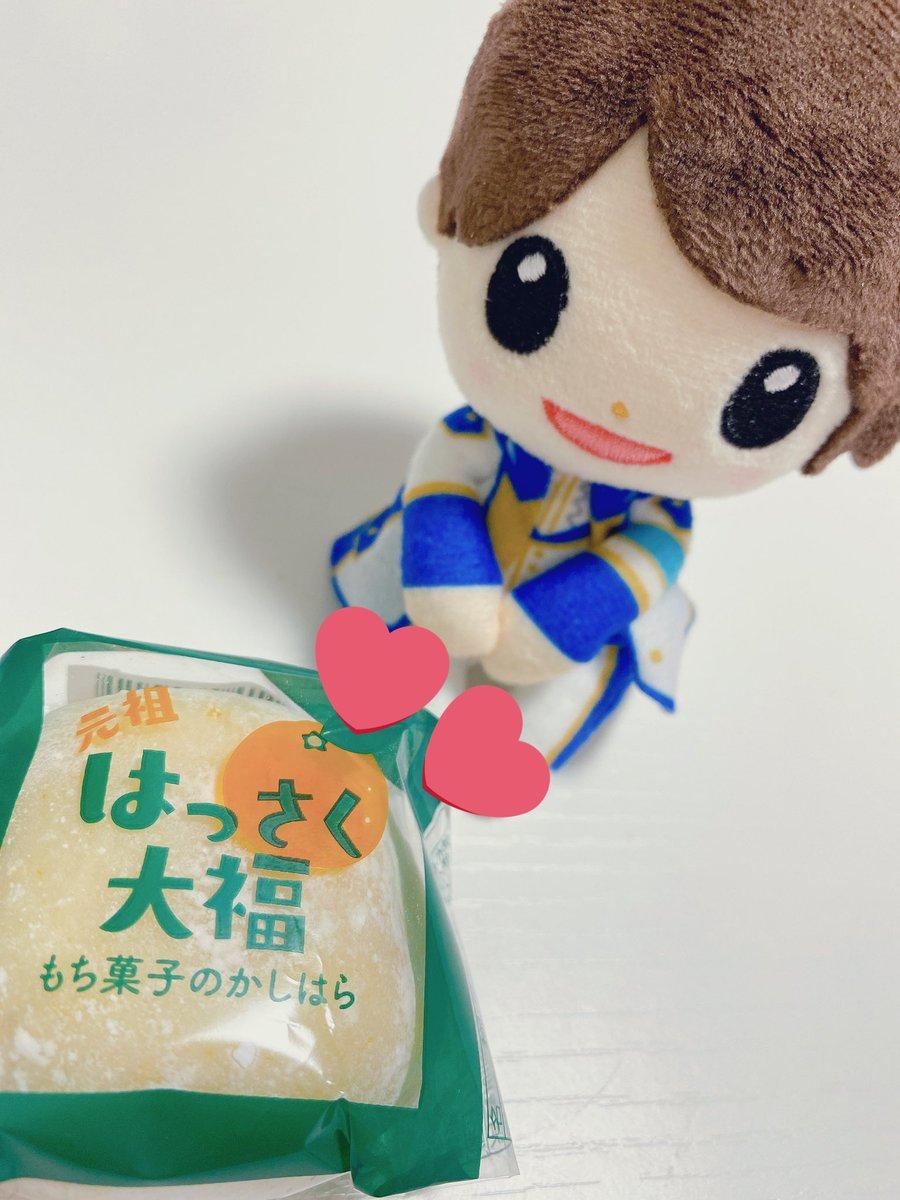 test ツイッターメディア - やっと買いに行けた☺️聡ちゃんの食べた、はっさく大福(。^∪^)💚 https://t.co/0Kx6rqd50f