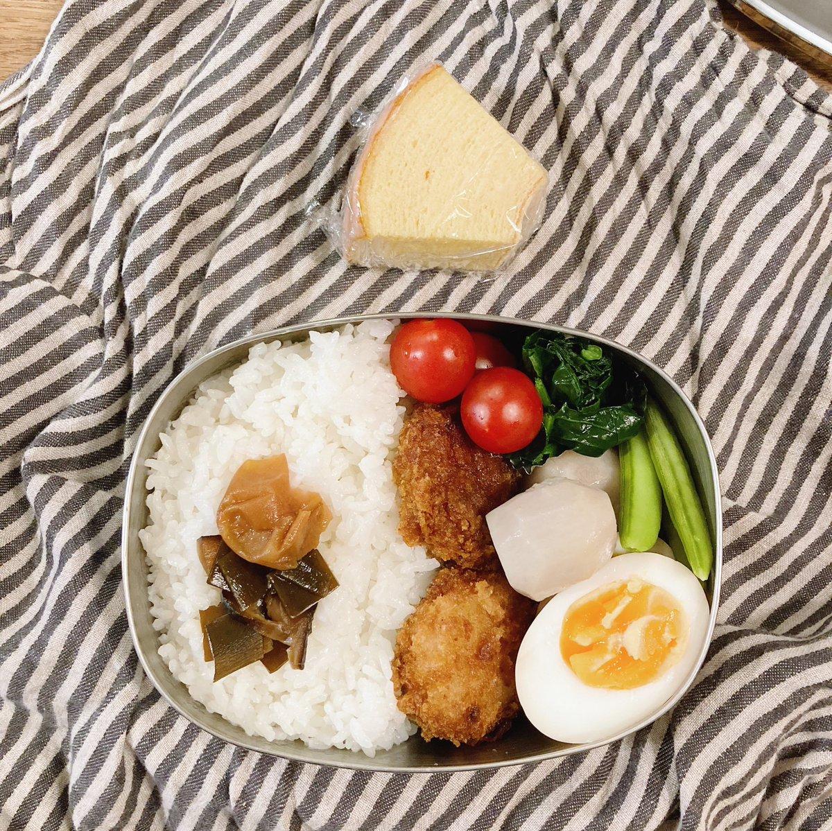 test ツイッターメディア - 今日。へれかつ(冷凍)、味玉、里芋の煮物、スナップエンドウ、プチトマト、ほうれん草のおひたし。クラブハリエのバームクーヘン。 https://t.co/fNeDupII3L