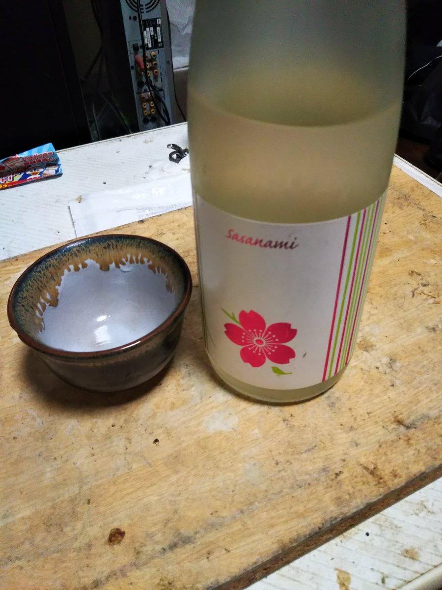 test ツイッターメディア - 本日の酒は埼玉県麻原酒造のsasanami春 普段リキュールだけの付き合いで配送ロットに満たないから仕方無くとった酒だったので期待低かったけど旨いわ 瑞々しくうっすら白桃、シードルのニュアンス有で後口さらりの好きな味 https://t.co/U3kgSkw0id