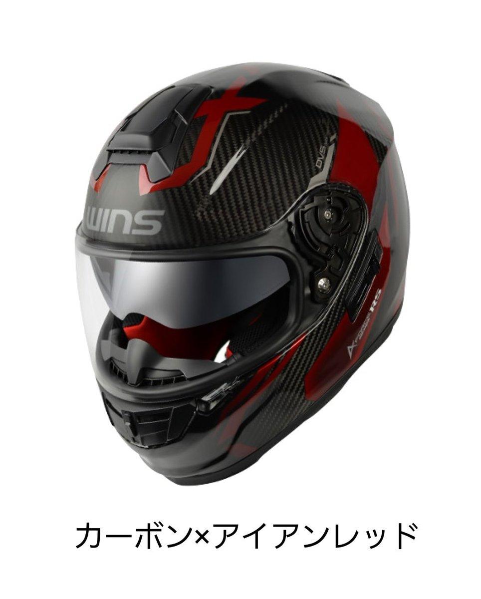 test ツイッターメディア - 今日は2りんかんでカーボンヘルメット注文して、楽天市場でライディングブーツを購入!バイク買うとこういうこまごました事でお金使うのよね(; ゚ ロ゚)  その分はコーヒー売って回収したで☕ https://t.co/bRfMia42pu