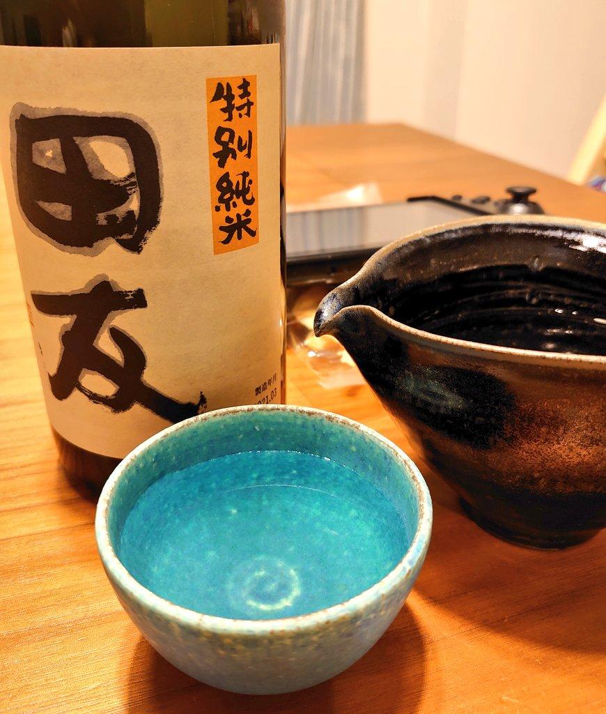 test ツイッターメディア - 新潟のお酒で田友っていうのがあるんです。  関東圏にはあんまり出てこないんですが、それはそれは美味しいので親愛なる日本酒愛好家のフォロワーさんたちに伝えたいです。  #田友 https://t.co/5l3rwbWtUi