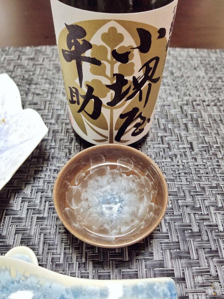 test ツイッターメディア - 信州亀齢 小堺屋平助と宮城の酒器❄アジサイのような結晶釉が 京都の花結晶の陶器に似てる(食べかけなのでチラリ|ω・)) https://t.co/yeNqwnmo4x