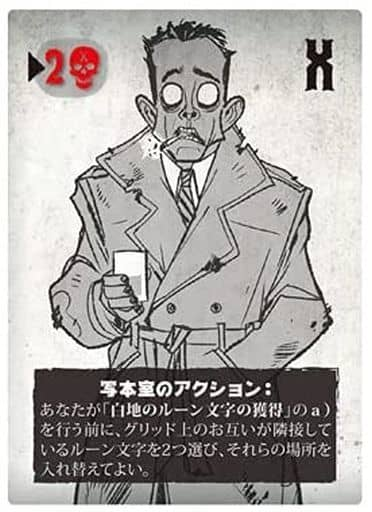 test ツイッターメディア - 【🏃ボードゲーム予約情報💨】  『デッドマンズ・カバル 完全日本語版 (Dead Man's Cabal)』が 『¥5,720』 で予約受付中!(定価:¥7,150)  詳細は以下のリンクからどうぞ。  🔽駿河屋 https://t.co/rMeTjHk3oy  02:31 https://t.co/7ZSxVcd7FF