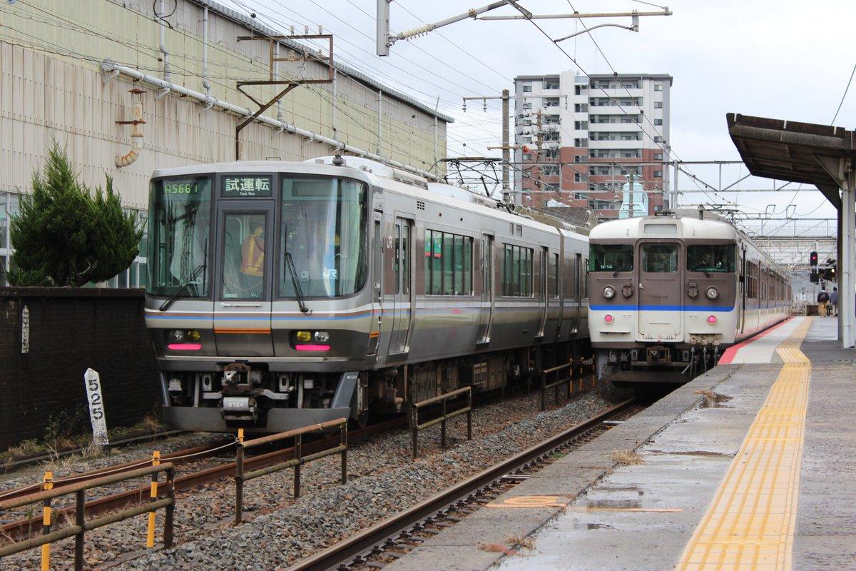 test ツイッターメディア - 広島地区へ来た、223系MA21改。 ATSの試験だった模様。 幡生、新山口にて。 再掲 https://t.co/NuKH4482YH