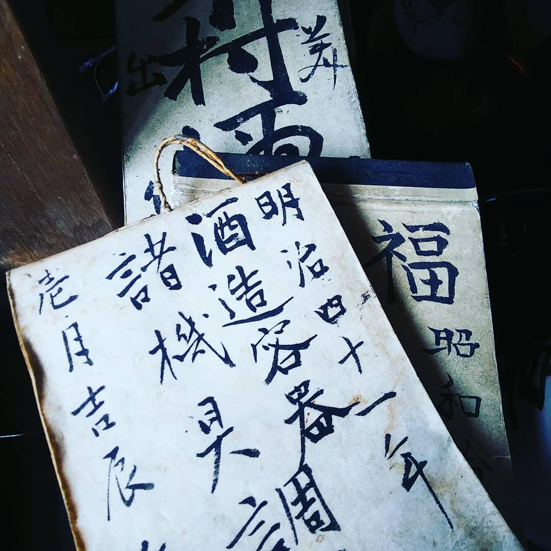 test ツイッターメディア - おはようございます! 木村酒造です!  秋田県湯沢市は快晴です! 今日は7月上旬の並みの暑さになる模様。  お酒の出荷はスーンとなってますが、今日も一日頑張りますっ!  現場からは以上です。  #企業公式が毎朝地元の天気を言い合う https://t.co/htfXa6nwg6