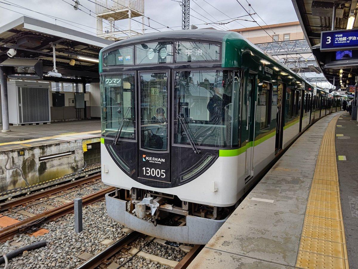 test ツイッターメディア - おはようございます。 JR奈良線が人身事故で京阪電車に振替乗車。 久しぶりにいくつか撮影した。 #京阪電車 https://t.co/j7OlaqzWQI