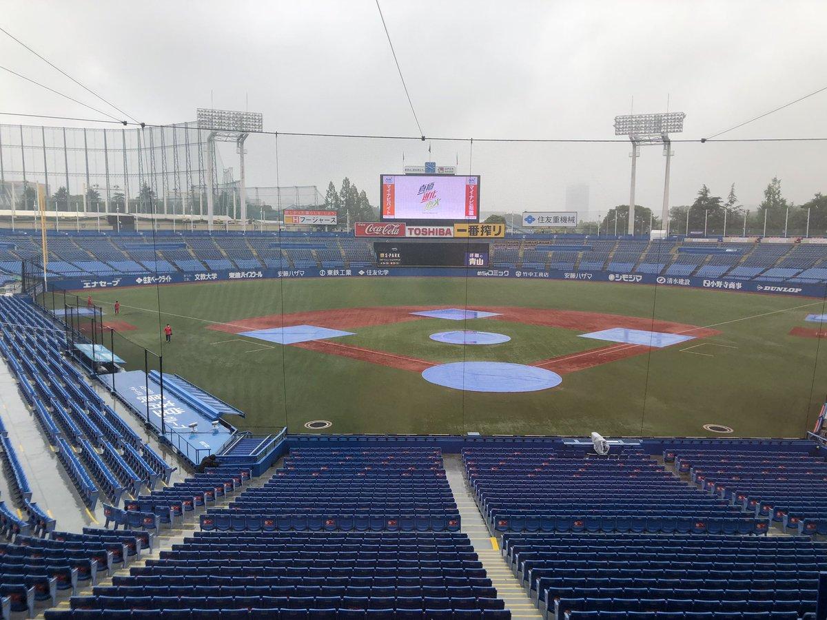 test ツイッターメディア - 【#ヤクルト #広島】 神宮球場のゲームは天候の回復が見込まれない為中止が発表されました。 #swallows #carp https://t.co/C149kDwxlA