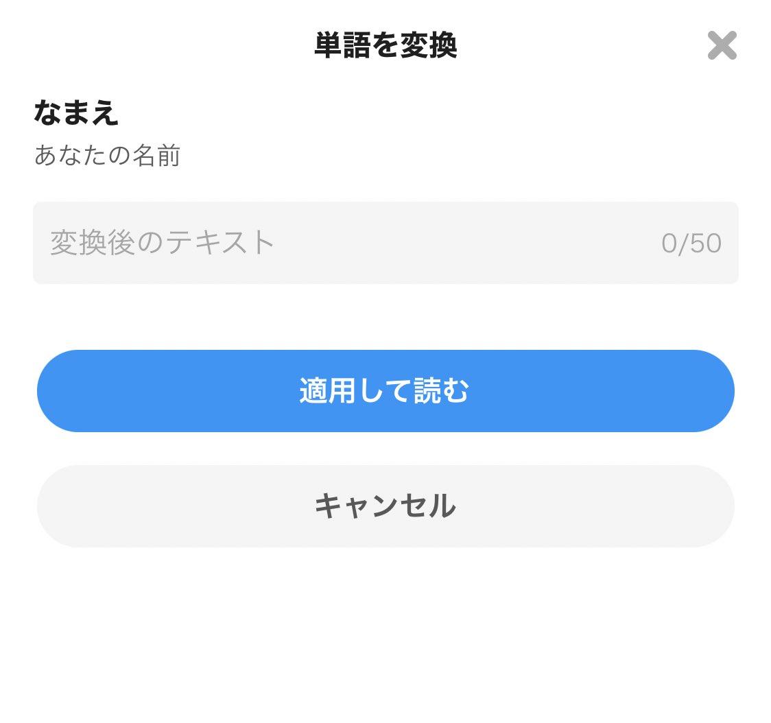 test ツイッターメディア - 支部にもこんな機能あったんだ!??!ヒョア〜〜〜〜〜〜!!!!!!占いツクールじゃん!!!!!! https://t.co/52BvThvW7V