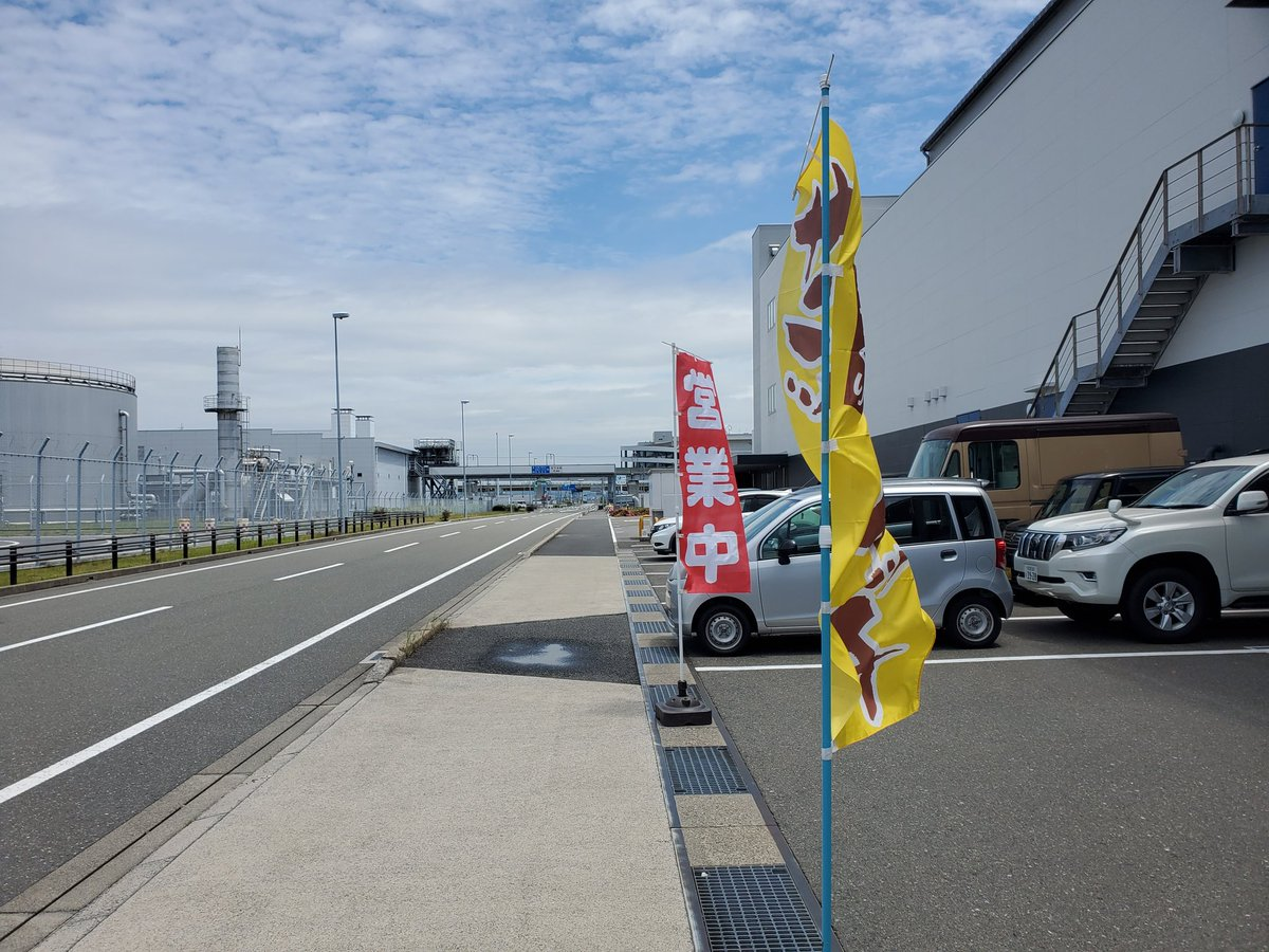test ツイッターメディア - また、NAC(@NGO_NAC )では毎週木曜(11:00~13:00)にセントレア島内、機内食工場前でも販売を行っています!一般の方もご利用いただけるエリアで車も停められます。(ターミナルからは少し歩きます)営業中の赤いのぼりを目印にしてください😊 ▼機内食工場へのアクセス▼ https://t.co/n8IsxCrUGn https://t.co/R9dbaiObqH