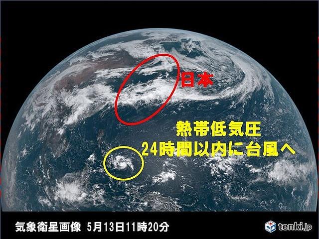 test ツイッターメディア - 【気象庁発表】フィリピン東海上の熱帯低気圧、24時間以内に台風に発達する見込み https://t.co/F7XtA0vOek  今後はフィリピン方面に進み、日本への直接的な影響はない見込み。ただし、対流活動が活発になり、北上した梅雨前線によって間接的に影響を及ぼす可能性があるという。 https://t.co/JrzsEdLfLc
