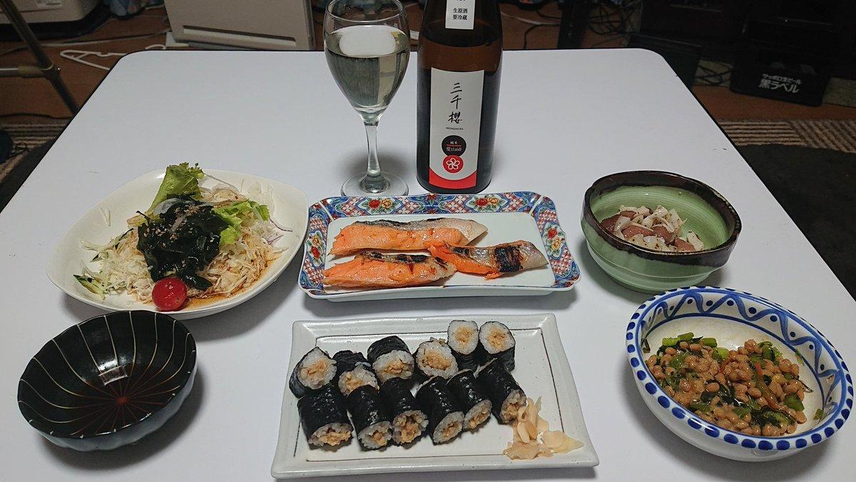 test ツイッターメディア - 本日の晩酌は日本酒で 北海道東川町【三千櫻酒造さん】の純米酒 元々は岐阜の蔵だったけど東川町に公設の酒蔵が出来たことで移転したそう。一応北海道で一番新しい酒蔵なのかな。飲みやすくも米の薫りがするお酒。 おつまみは鮭のハラス、ネギ塩タコ、野沢菜納豆、納豆巻き、ワカメサラダ https://t.co/glrovkbPVV