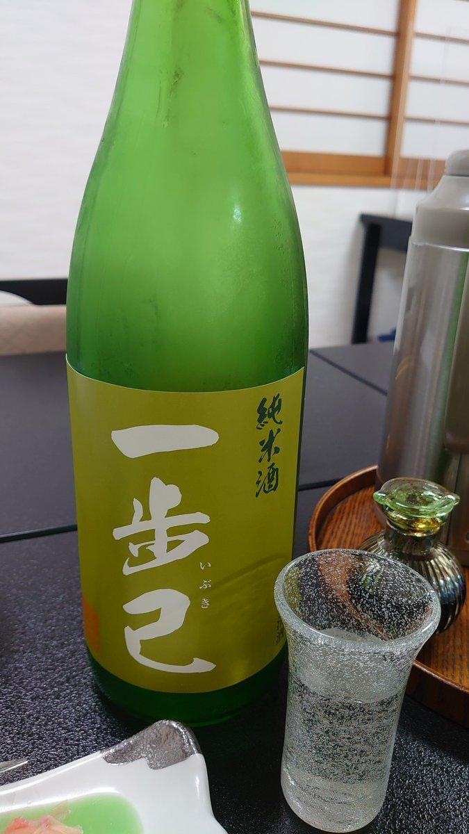 test ツイッターメディア - 2杯目は「一歩己 純米」 こちらも地元福島のお酒  ほんのりした酸味が飲み口を軽やかにしてくれて心地好い(*´ー`*) 上善を思わせるスルスル感が呑みやすくヤバいね! 個人的には廣戸川の方が好みだが、これも旨いわ~✨ https://t.co/Gxe5AKgBuJ
