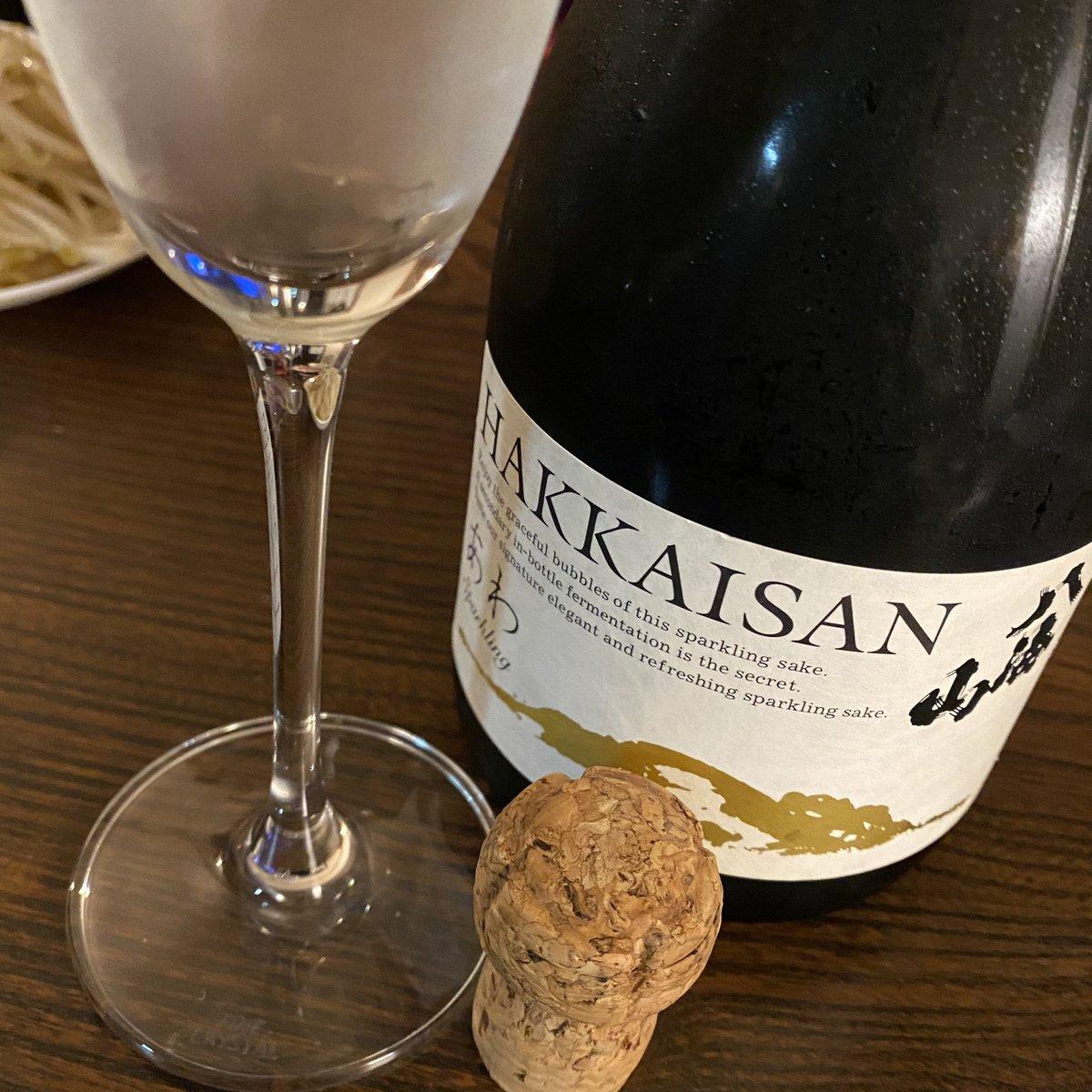 test ツイッターメディア - シャンパンと同じく瓶の中で発酵させたスパークリング日本酒🍶 ちゃんとミュズレもコルクで栓もされてて本格的👏 飲むの結構大変なので一日一杯w #八海山 #hakkaisan #あわ #awa #瓶内2次発酵 #MethodTraditional #日本酒 #sake #Sparklingsake #JapaneseSake https://t.co/a6KXU7FAmh