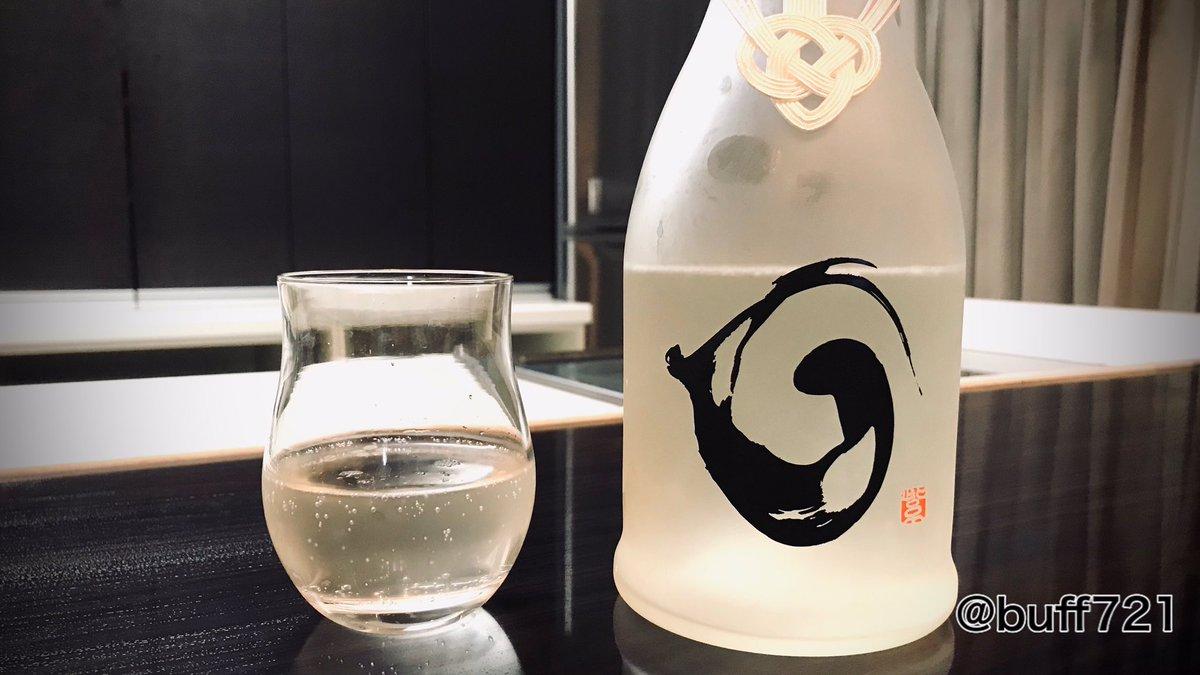 test ツイッターメディア - 昨日の続きでNo.6記念酒の紫舟type。 グラスに注ぐと 今日もシュワシュワって泡立った✨ スパークリングワインも好きだけど 旨味の効いた日本酒スパークリングも 大好き(´∀`*)  #新政 #紫舟 #改良信交 #新政酒造   #日本酒 https://t.co/3BXRup4JZX