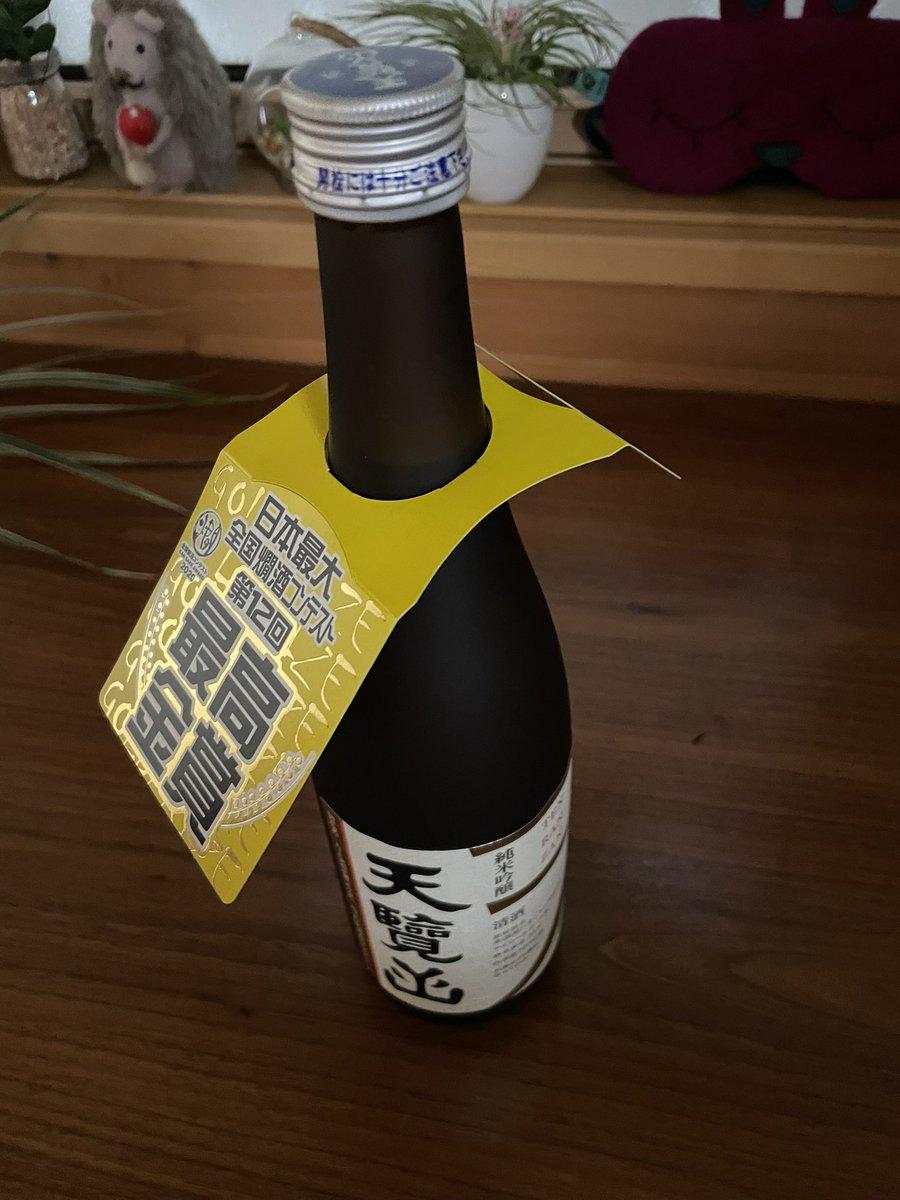 test ツイッターメディア - 酒全然わかんないし、とりあえず1番最初に目に入った天覧山のやつ買ってきたwww https://t.co/6j5u4VHeCp