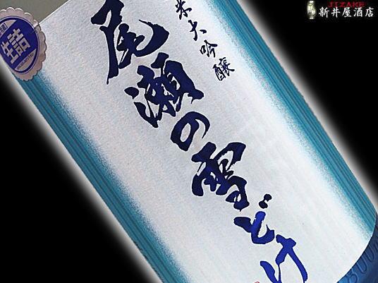 test ツイッターメディア - ホームページを更新しました。  群馬 尾瀬の雪どけ 夏吟 純米大吟醸 50 or 39  夏らしい軽快な味わいの中にもしっかりとした山田錦の果実味と爽やかな香りに、コクとキレのある味わい。心地よい甘みとやわらかな酸味のバランス。続く #尾瀬の雪どけ #夏吟 #龍神酒造  https://t.co/ry3POy0VW6 https://t.co/ISatsczL9W