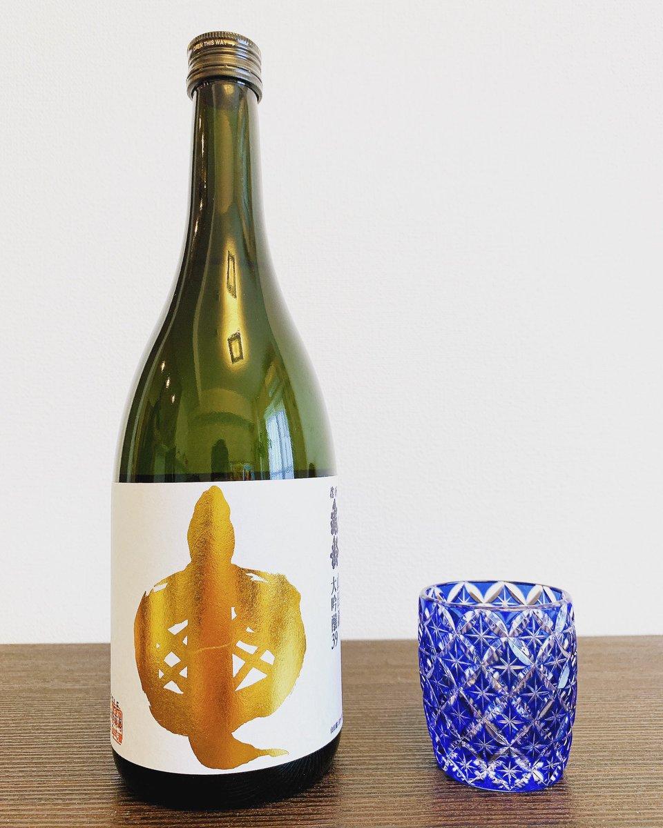test ツイッターメディア - 『日本酒 49本目』  この信州亀齢おいしいよ🐻  #日本酒 #酒 #信州亀齢 #岡崎酒造 #長野 #Sake  #Nagano #Japan  @naganokirei https://t.co/TwGT9QaSjb