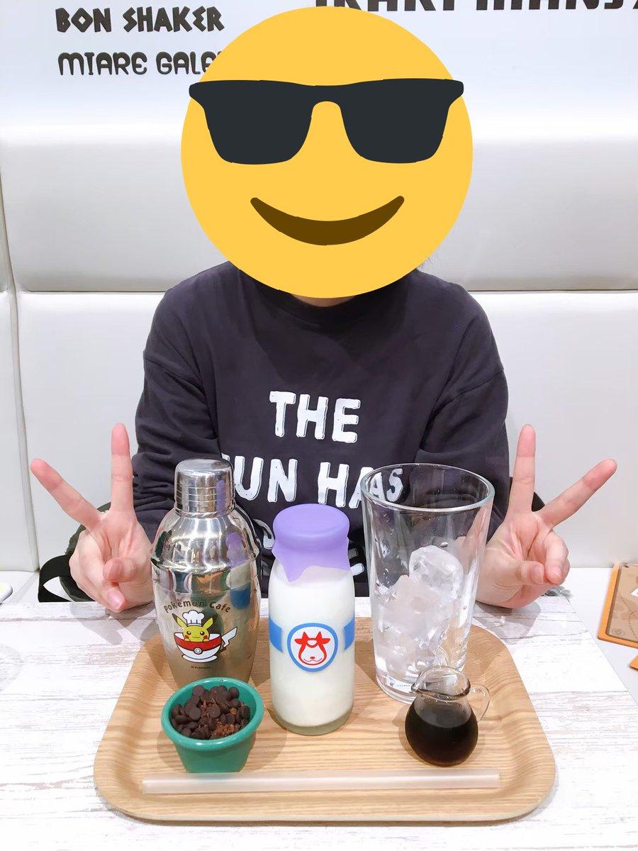 test ツイッターメディア - なつかしい2年前の大阪旅行の私 はやくまたポケモンカフェいきたいな!モーモーミルクおいしかった思い出 https://t.co/ZdvCSjFRMd