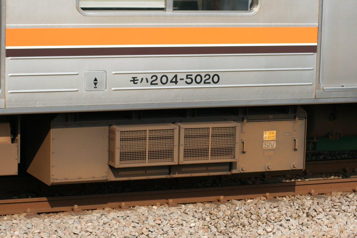 test ツイッターメディア - なんか武蔵野線205系のMGとSIVを撮った写真出てきた https://t.co/NZxBRNrpu9