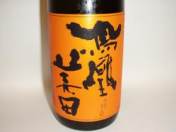 test ツイッターメディア - 【鳳凰美田】栃木県小山市の創業明治5年の蔵元、小林酒造が醸造する日本酒。純米大吟醸酒、純米吟醸酒、純米酒などの種類があり、ほとんどの酒を大吟醸と同じ「しずく搾り」という方... https://t.co/F2jAw9o5BO https://t.co/UDKZhAOK95