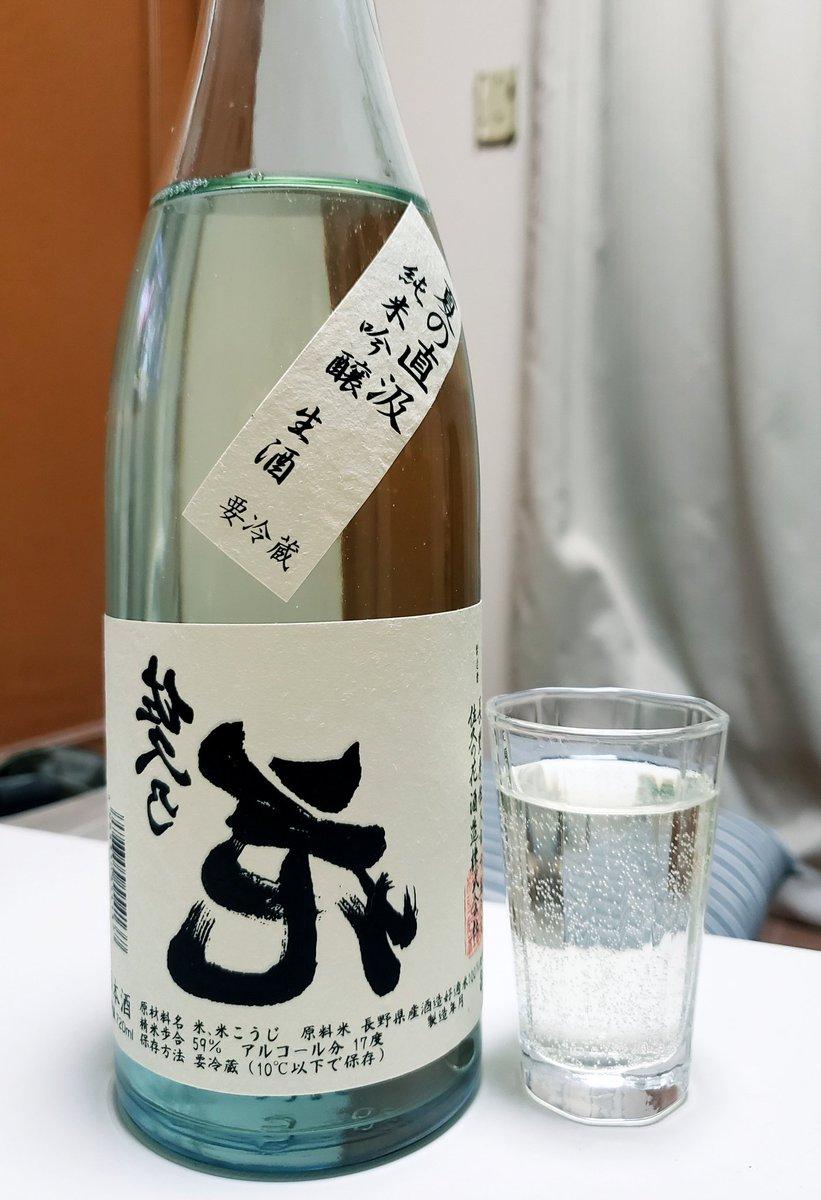 test ツイッターメディア - 今夜の一献は、臼田 佐久の花酒造様の『佐久の花 裏ラベル   夏の直汲 純米吟醸 生酒 』🍶  出ました裏ラベル! このデザインがカッコイイ!  吟醸香も楽しみながら、微炭酸の爽快感、堪りません✨  本日もお疲れ様でした!  #日本酒 #佐久市 #佐久の花 https://t.co/ceptBf72qQ