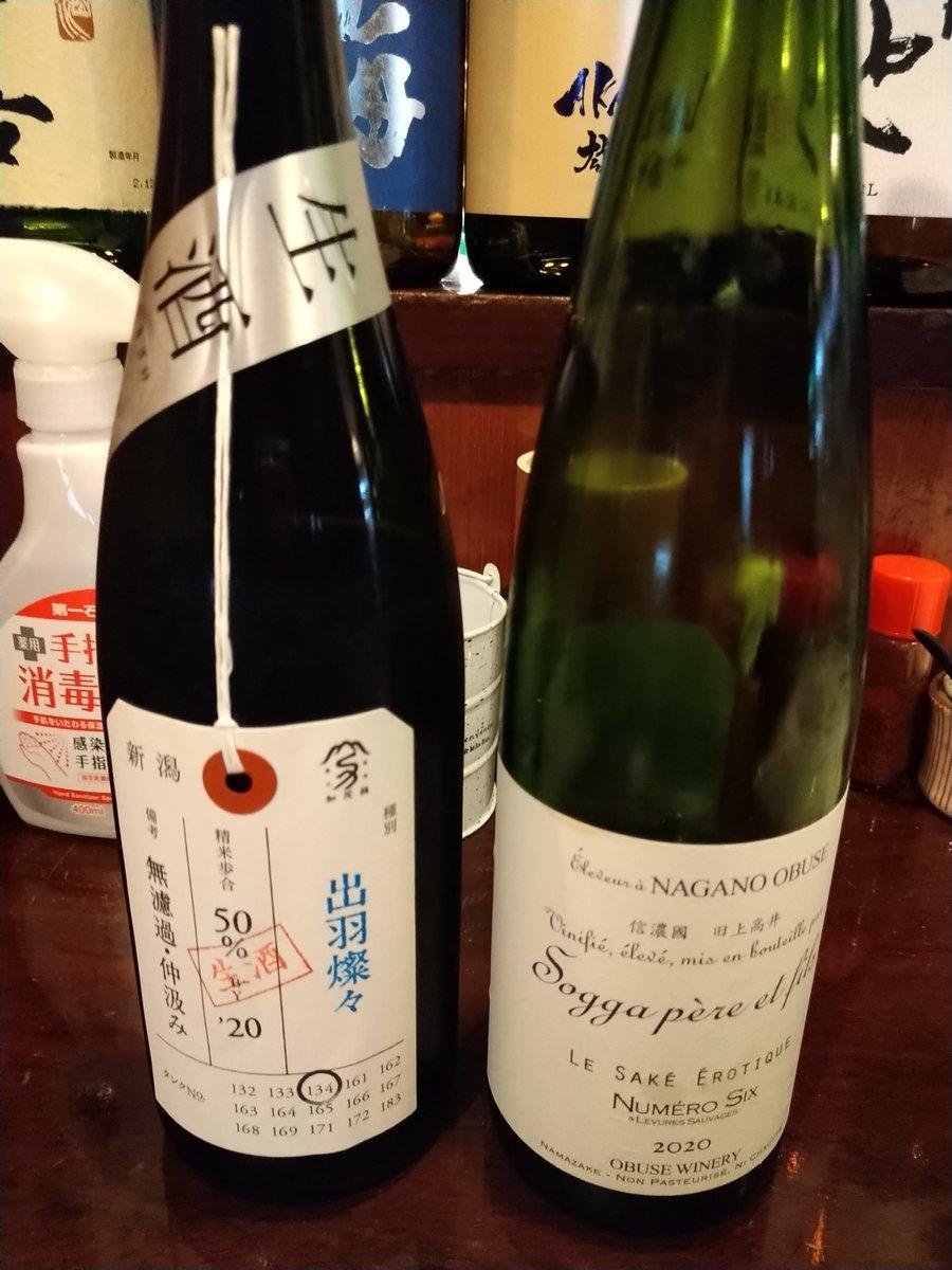 test ツイッターメディア - 昨夜の晩酌は瞬ぴ−さんで。 インド鮪盛り合わせ9点盛りとこの2本の日本酒をいただきました。 新潟の加茂錦純米大吟醸と長野のソガエロティックをいただきました。 #瞬とぴいぷる #館林 #日本酒 #鮪盛り合わせ https://t.co/NseYAKUnzG