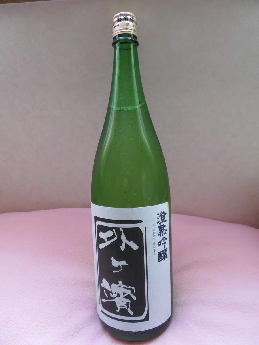 test ツイッターメディア - 外ヶ濱(そとがはま)購入 ! 1年間の熟成を経て世に放たれる吟醸酒 花見酒とも言われ4月頃限定販売されますが、製造は今年でいったんお休みになるそうです。 外ヶ濱(そとがはま)と言う銘柄の由来は、西田酒造店のある油川がかつて呼ばれていた地名なんです。  https://t.co/IpreRFIyI8 https://t.co/SIoxeiyKlt