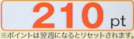 test ツイッターメディア - めざましじゃんけん、今日は目標250ポイント! #めざましテレビ #めざましじゃんけん https://t.co/pith6Jz5nw