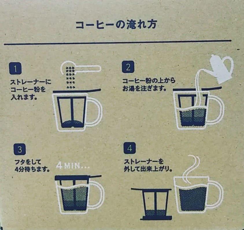 test ツイッターメディア - タリーズのワンカップコーヒーメーカーが、使い勝手もデザインも素晴らし過ぎる☕ https://t.co/6KUdsMHSlu