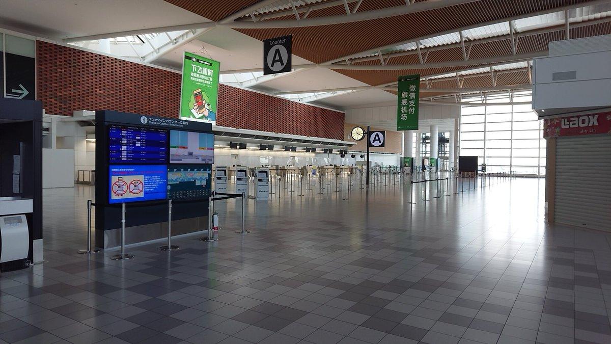 test ツイッターメディア - そういえば帰省から戻るときに 新千歳空港の国際線よったんだけど 誰もいないロビーって2度と見れないなって写真撮っておいた https://t.co/xTiRA1BqyK