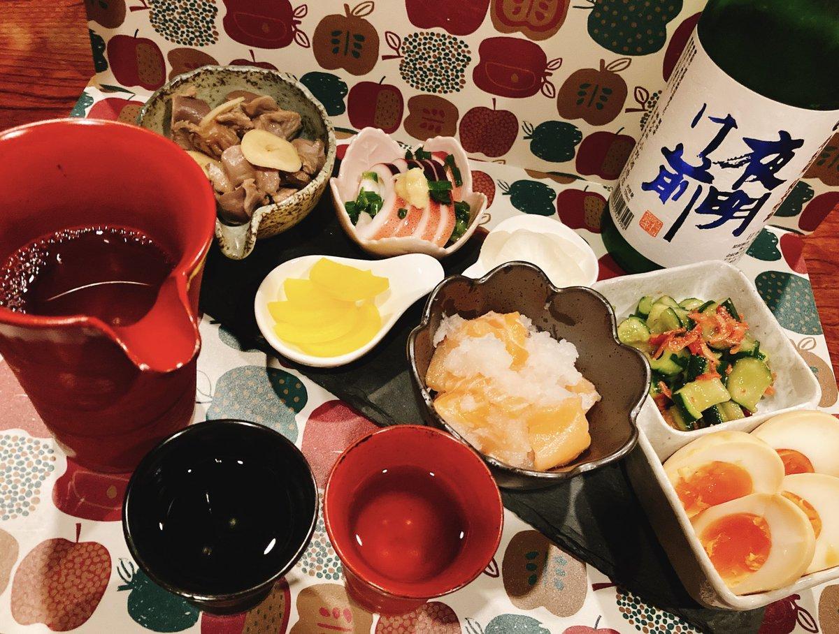 test ツイッターメディア - 信州の緑酒、夜明け前でAwakeningを🌅 酒器も木曽漆器でナガーノ推し🍶 気合い入れて仕込んだおつまみ達も共に🙆♀️ 今宵は皆でイマジナリー緑酒交わしパーリナイだね😍❤️(語彙力) 東京事変待機と言える幸せ🥺 乾杯!! 日本の衆、愛好家の衆🍶🌸 🦚🕺🕺🕺💃🕺🦚 🏳️🌈🏳️⚧️🏳️🌈🏳️⚧️🏳️🌈🏳️⚧️🏳️🌈 #私の緑酒 https://t.co/cnMUkUTIVf