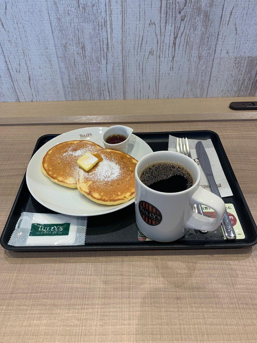 test ツイッターメディア - これは割と最近食べたヤツ。自分にとってコーヒーショップはプチ贅沢。 バター染み込んだトコがめちゃ旨かった。 #タリーズ はカルボナーラも気になるんだけどまだ食べれてない。  #コーヒー #パンケーキ #ホットケーキ #TullysCoffee #ランチタイム #ランチ #頑張れ飲食店 https://t.co/BNPRdtklPP