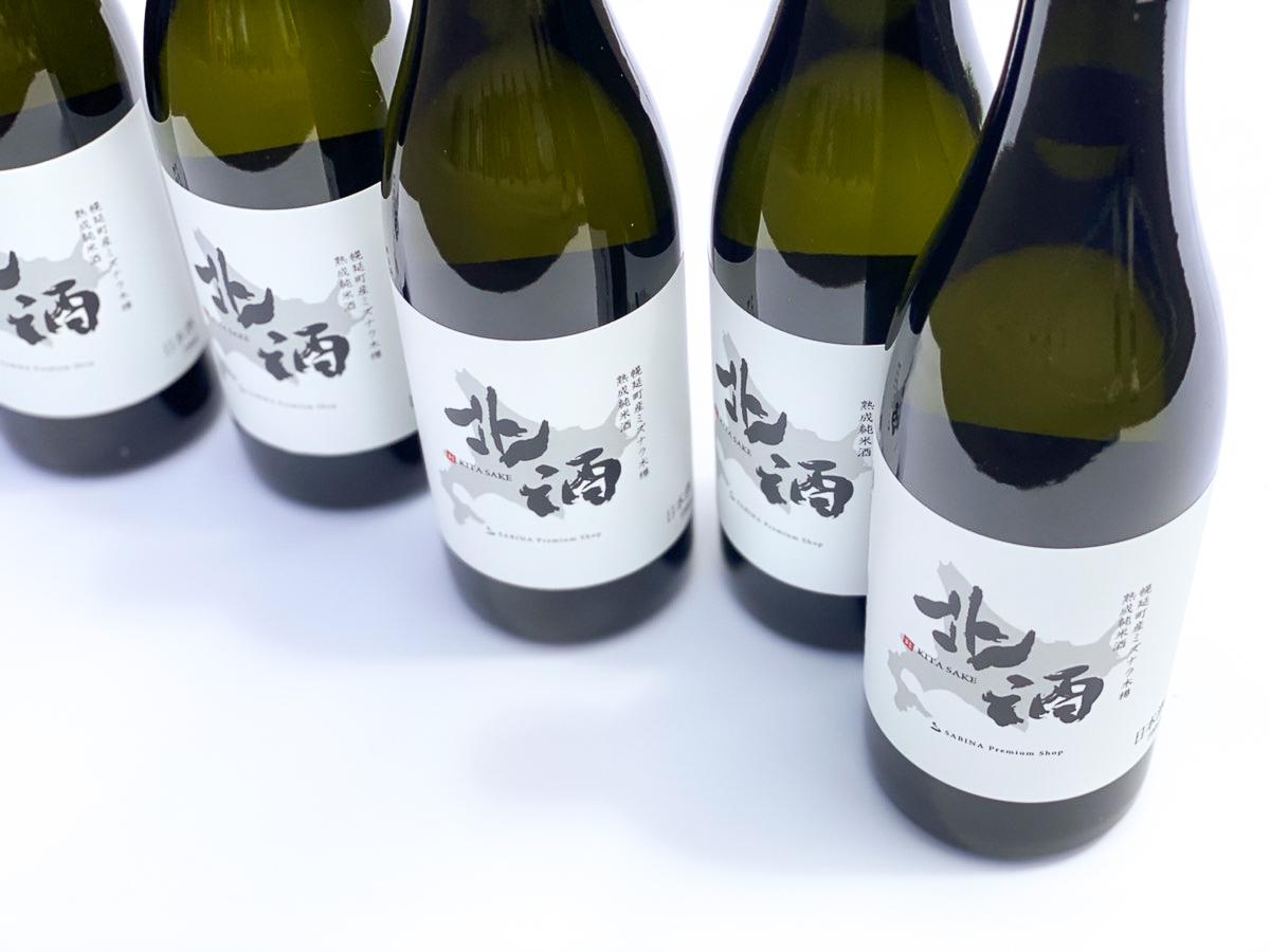 test ツイッターメディア - 「北酒」第一弾のスペシャルコラボ、小樽・田中酒造+幌延町産ミズナラ新樽熟成純米酒の瓶詰めが終了しました。 わくわく、ドキドキしながら飲める日が待ち遠しい… https://t.co/uHbfVzSWx0
