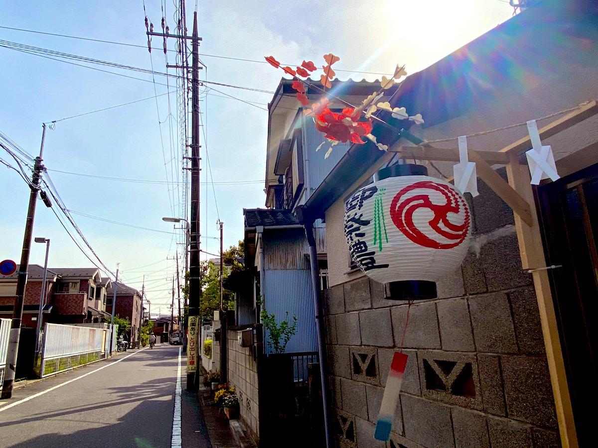 test ツイッターメディア - 中央に住んでいた時、太田神社のお祭りというと毎年息子が熱を出していた。義母がよく「ゴールデンウィークあけるころは一旦寒くなるのよ」と話していた。今日は夏のような陽射しだけれど。太田神社の例大祭、催行されるようです。#中央  #大田区 https://t.co/1Lmtq8Y4rr