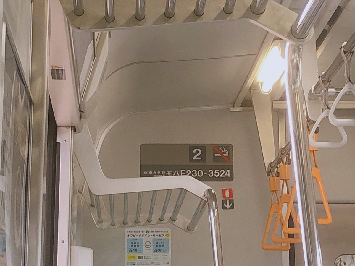 test ツイッターメディア - #さんぜんの乗車録 編成 E231系U524編成 乗車位置 モハE230-3524 列番 1927E 路線 上野東京ライン東海道線直通 種別 普通 行先 平塚 区間 井野~高崎 ヘッドライト HID 備考 - https://t.co/rk4jpCfg2R