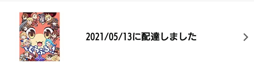 test ツイッターメディア - 6,800円のヒヒイロカネ https://t.co/DfzJzcGqL4