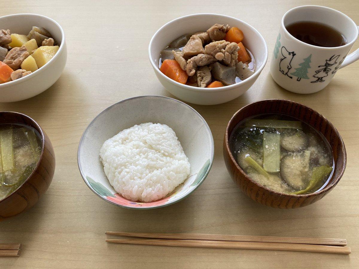 test ツイッターメディア - 5/14(金)昼食  筑前煮、茄子と小松菜の味噌汁✨  冷蔵庫にあるもので筑前煮を作った。我ながら和食も美味い。  今日も朝からずっと家にこもって仕事をしている。こんなにも家にいる日々は初めてかも。でも夕飯前には妻と散歩に行く予定。もっと運動したい…痩せたい…。 https://t.co/kRvGmqUqxC