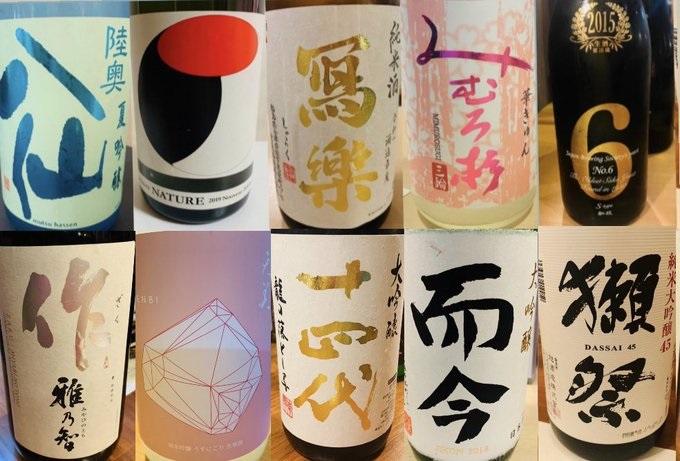 test ツイッターメディア - 再現度がすごい🍶  「獺祭」や「十四代」が繊細なネイルに 日本酒ラベルをモチーフにした爪先に杜氏からも「かわいい」の声 https://t.co/wGRjiamF3V https://t.co/BZk5LGfDeG