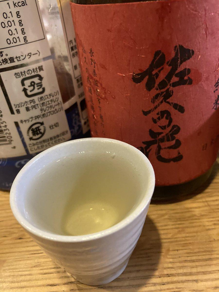 test ツイッターメディア - 晩酌のお供は長野の銘酒 佐久の花。 淡い黄金色をした、辛口で飲みやすい日本酒。  久しぶりのお酒!😋 https://t.co/Uf8tN6tVH9